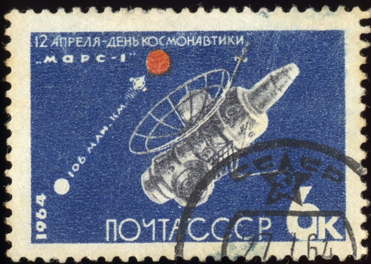 1280px-Soviet_Union-1964-Stamp-0.06._Mars_1.jpg