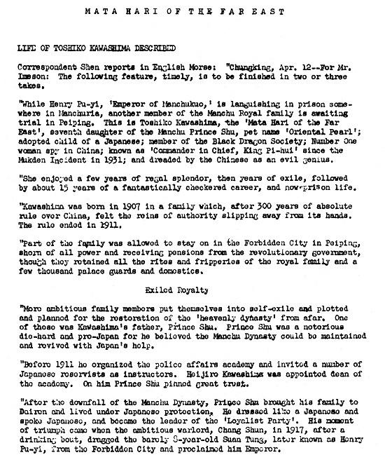Kawashima FBIS 1946_Page_1.jpg