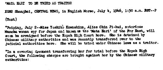 Kawashima FBIS 1946b_Page_1.jpg