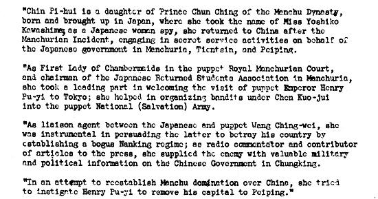 Kawashima FBIS 1946b_Page_2.jpg