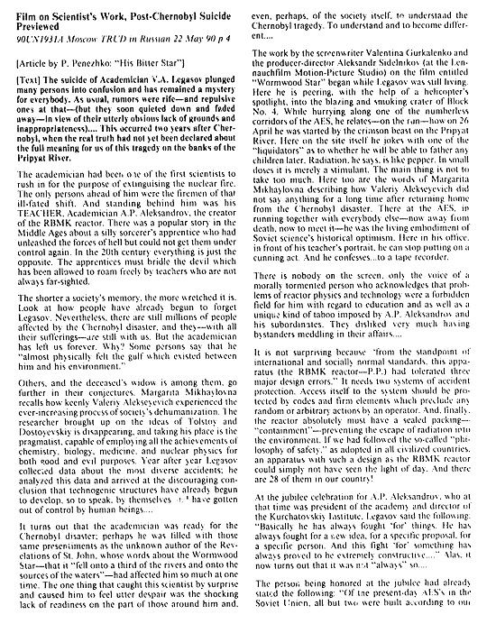 Moscow_TRUD__1990-07-26_Page_1.jpg