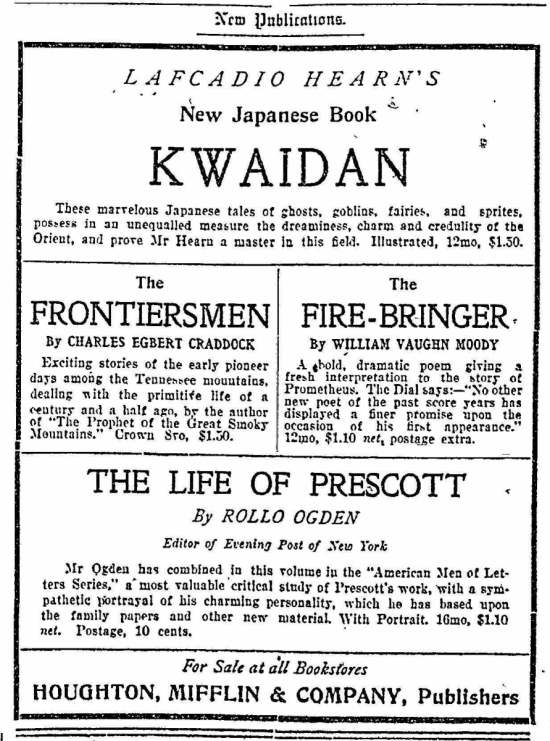 Ad for Kwaidan.jpg