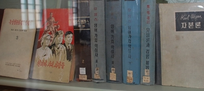 North_Korea-Pyongyang-Grand_People's_Study_House-Books-01 sm.jpg