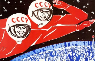 Space Race Research by the Soviet Union: English-Language ...