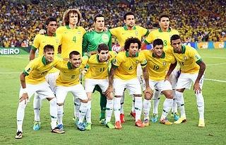 By Danilo Borges/Portal da Copa, via Wikimedia Commons