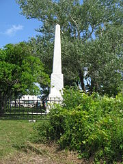 Monument at Hubbardton Battlefield, Hubbardton, Vermont, commemorating Revolutionary War battle of 7 July 1777.