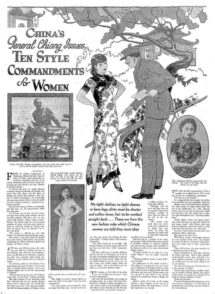 Seattle Times, Dec. 9, 1934