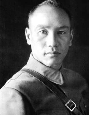 Chiang Kai-shek. Source: National Archive Press. via Wikimedia Commons
