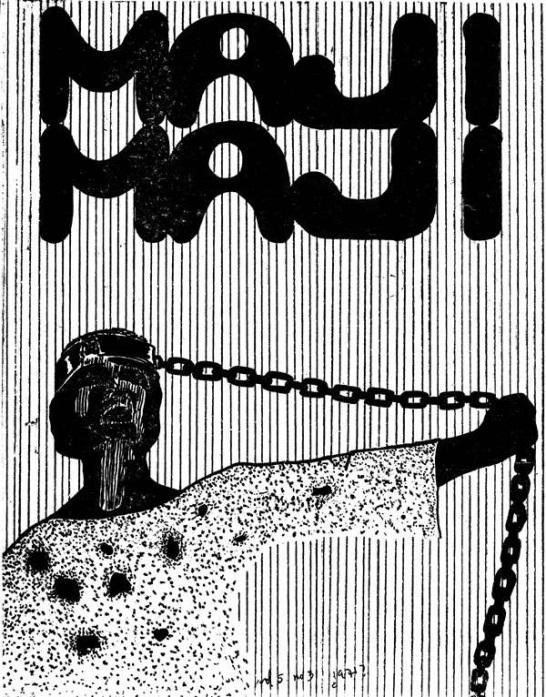Maji Maji Jan 1971.jpg