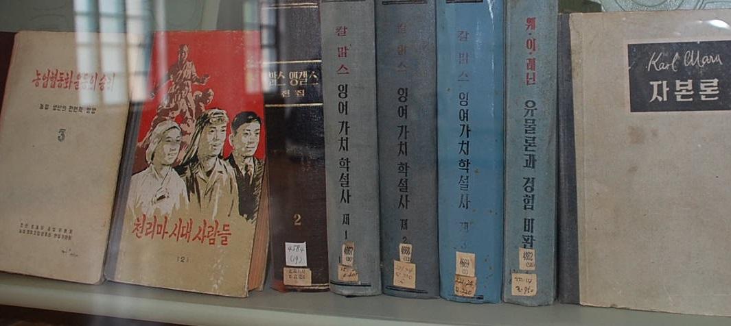 North_Korea-Pyongyang-Grand_People's_Study_House-Books-01 sm.jpg