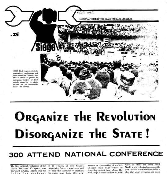Siege Jan 1971.jpg