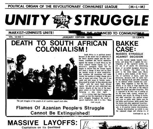 Unity and Struggle Jan 1978.jpg